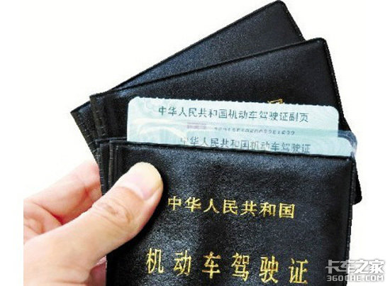 十年货运沧桑变化你的钱包和车还好吗你准备好迎接下一个十年了吗