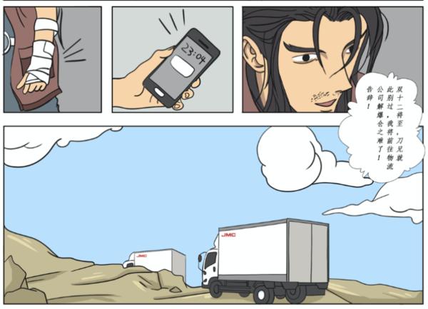 """大话卡车:大动力大蓝牌,看江铃凯运蓝鲸如何称霸""""轻卡武林"""""""