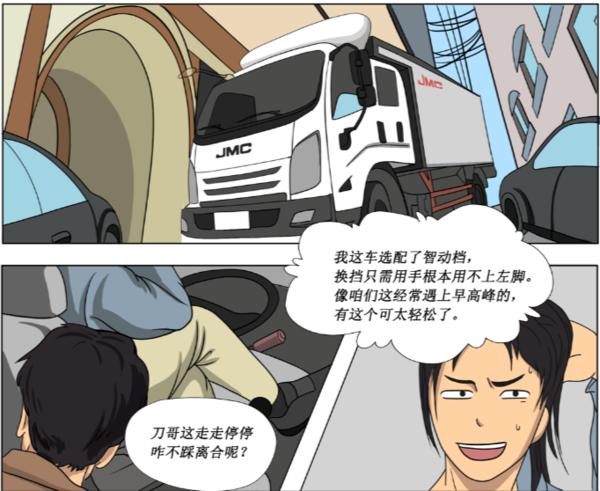 大话卡车:江铃凯运蓝鲸双排冷链运输快人一步