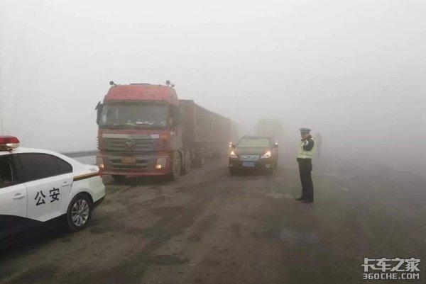 43车连撞,大货车熊熊燃烧,货车司机遇到团雾天气应该怎么办?