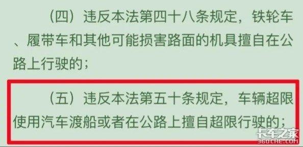 超载0.8吨罚款1万元太冤了,货车司机该如何申请行政复议?