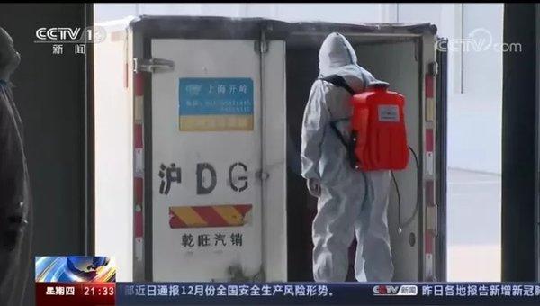 """多地进口冷链食品检出核酸阳性如何防范进口病毒趁""""冷""""而入?"""