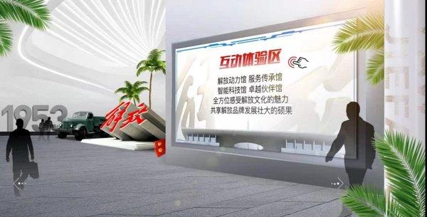 盛大的卡友节!超燃的联欢会!解放首届卡友嘉年华12月6日隆重启幕!