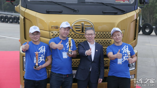 夺冠!一汽解放节油赛J7、JH6两组冠军新鲜出炉最低油耗新突破
