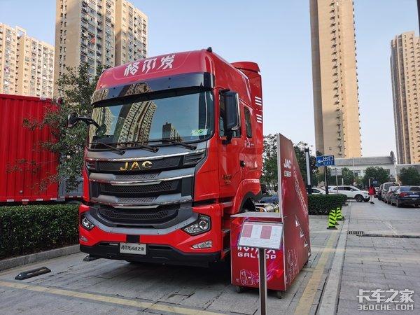 2021年江淮格尔发21款重点产品亮相一次真正的卡车盛宴!