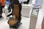 一台座椅到底可以多舒适?德国红点设计大奖得主亮相一汽解放展台