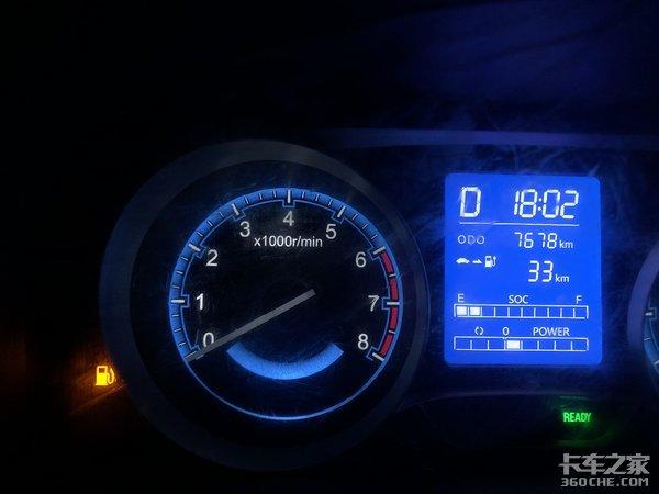 北斗星EV电动车咋样?司机:灵活好停车,150公里城配足够用