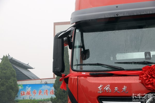 国六b标准560马力配长换油技术东风天龙KL王炸动力链震撼来袭