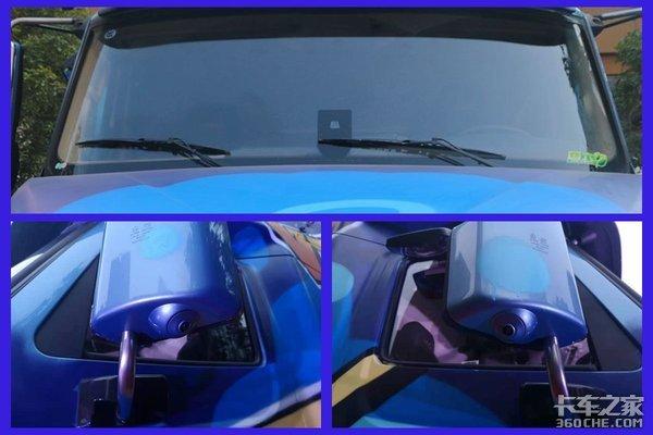 560马力东康匹配AMT采埃孚变速箱这款国六江淮格尔发长头车太狠了