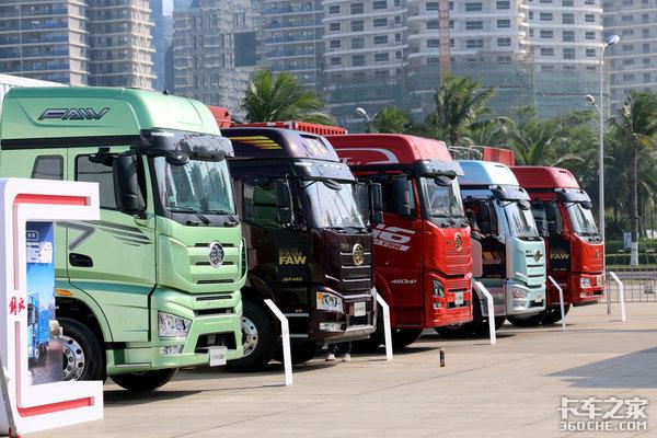 涵盖10大运输场景59台展车列阵解放2021年会将于12月9日海南开幕