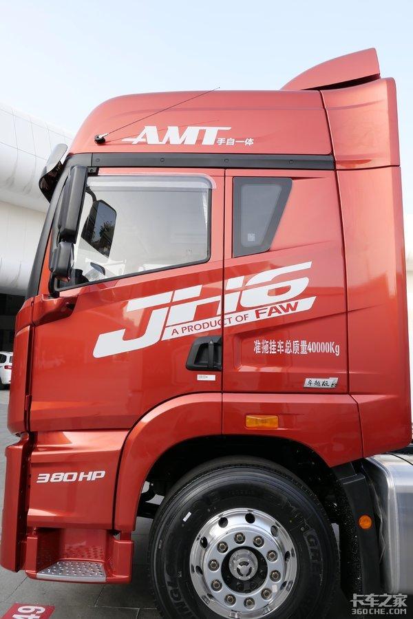 HEV混动!最多节油20%配AMT变速器的混动版JH6它来了!