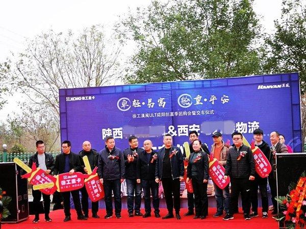 陕西市场热销!徐工汉风G7、G9批量交车