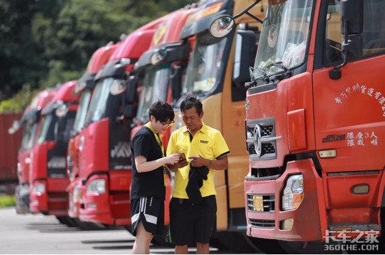 面对车多货少困境,散户卡友该如何找到合适的货源?