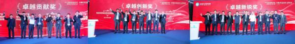 智慧新选择2021福田智蓝新能源战略合作伙伴大会盛大举行
