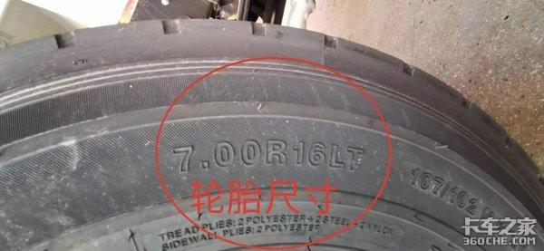 换一套轮胎花费上万元,不想花冤枉钱,这些知识必须要知道