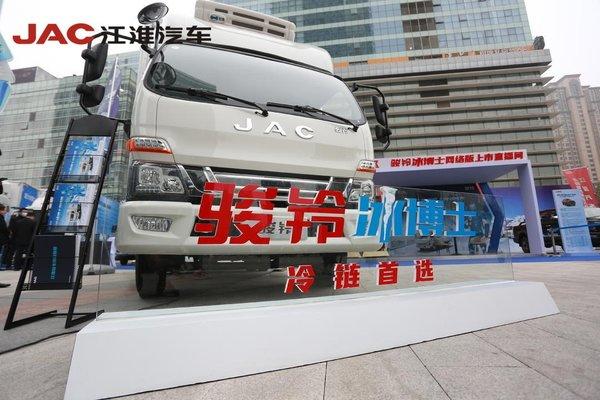 江淮汽车签约冷链委共谋冷链发展骏铃冰博士网络版上市