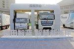 走在行业最前端 福田智蓝展示换电与氢燃料电池卡车