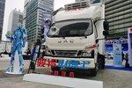 底盘+冷机+厢体一次购买  骏铃冰博士网络版正式发布 售价14.28万