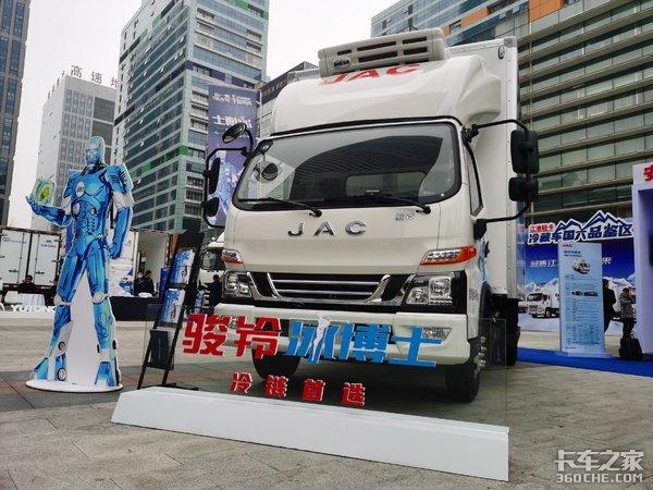 底盘+冷机+厢体一次购买骏铃冰博士网络版正式发布售价14.28万