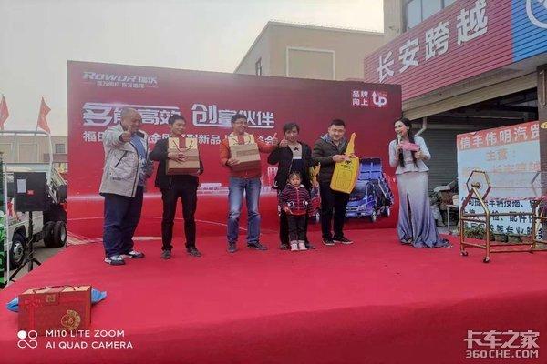 福田瑞沃大金刚系列新品上市・赣州站
