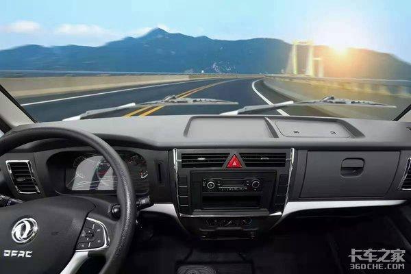 新款驾驶室刷新你的舒适度