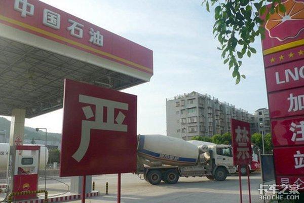 油价迎来三连涨柴油每升上涨0.13元!每吨上涨150元!