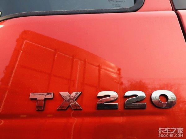 配220马力潍柴发动机,轻量化底盘设计,实拍重汽TX5载货车