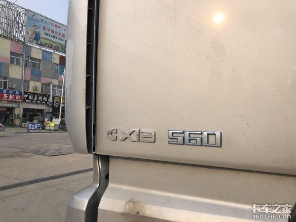 9个月才跑13万公里,卡车司机:今年冷藏车日子不好过