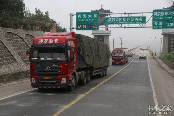 陕西发生四死六伤交通事故冬季行车安全问题需引起注意