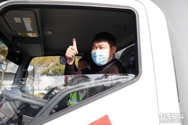 江淮轻卡第四季最美卡哥总决赛正式收官