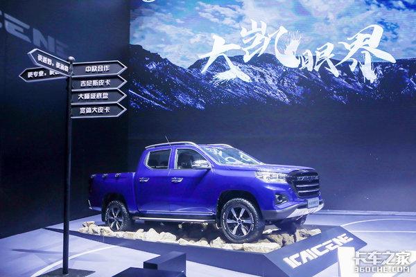 售价9.98-13.48万元,长安凯程F70汽油自动挡上市