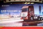 为消费者带来全球化品质新车型 现代创虎国六产品亮相深圳