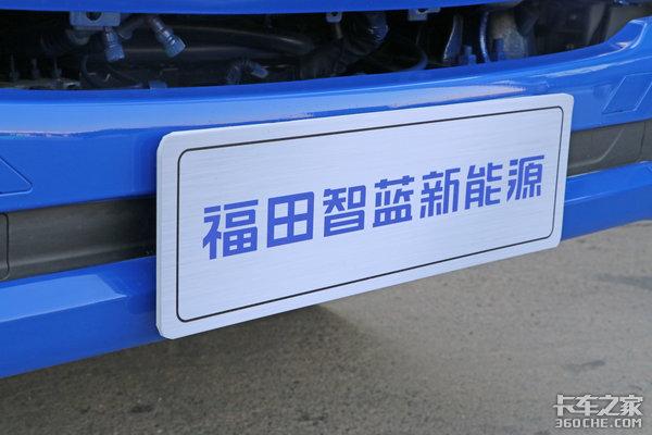 助力蓝天推进油改电进程福田智蓝100台新能源车型交付德邦快递
