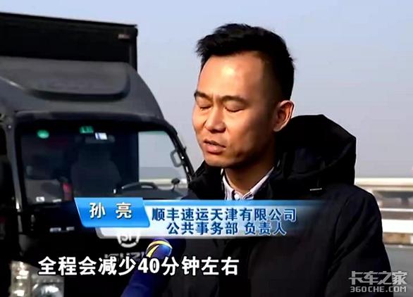 河北省�l改委�l布:省��8�l高速收�M有�