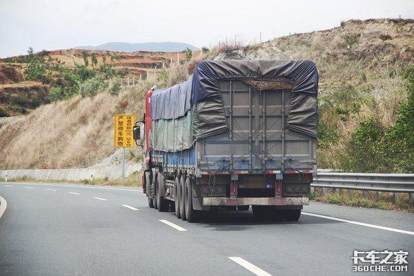 罚200记3份!安徽高速大货车必须靠右通行这些地方也有同样要求