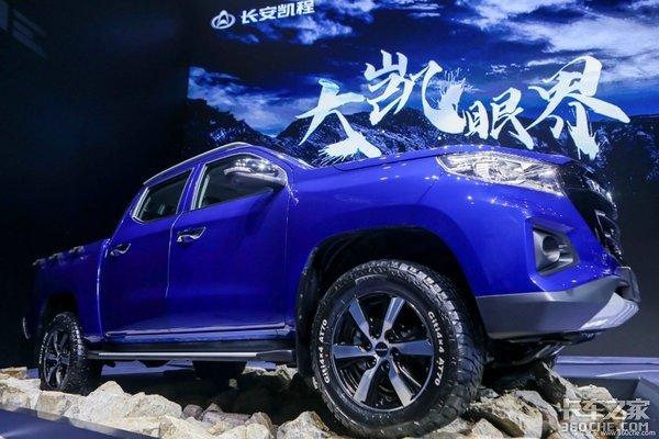 长安凯程新疆恒信F70自动挡上市发布