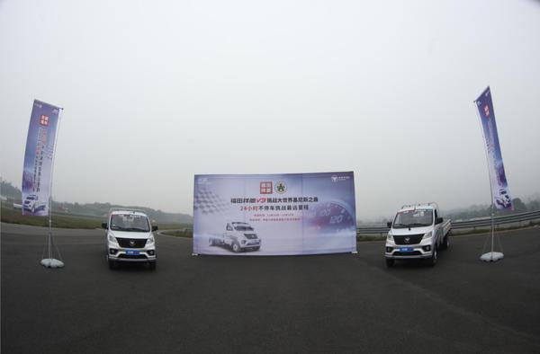 中国首次!祥菱V3宽体微卡挑战基尼斯,硬核征战的底气在哪里?