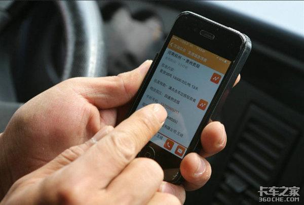 增加录音视频等功能、对司机背景审查!滴滴货运新开11城抢占同城货运