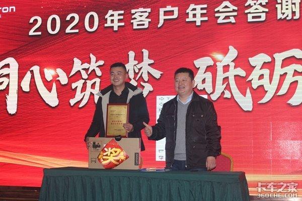 同心筑梦砥砺前行2020年上海福运年终答谢会