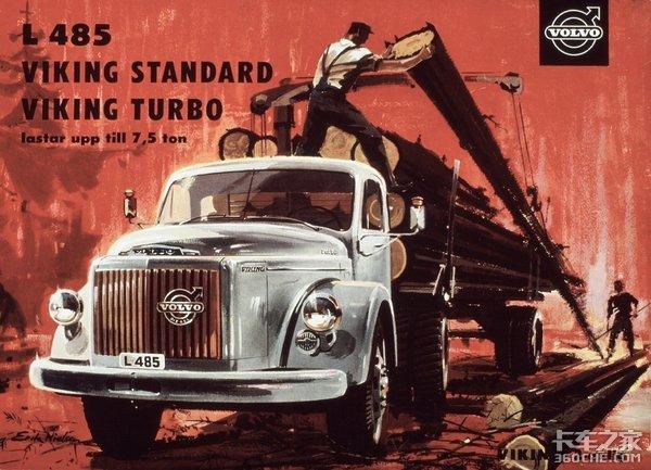 """带你看看沃尔沃早期的平头卡车,这大灯造型太""""萌""""了"""