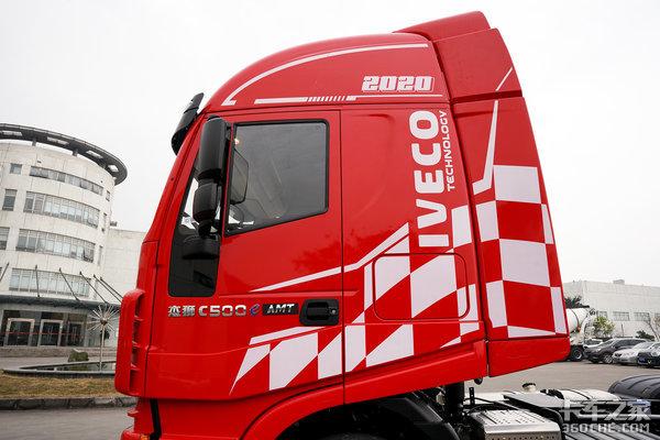 520马力匹配ZFAMT还有液缓整车8.2吨内饰欧洲风红岩C50020款详解