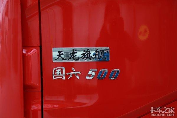 标载下百公里气耗23.01kg东风节气赛选手吴铁路谈新天龙KX