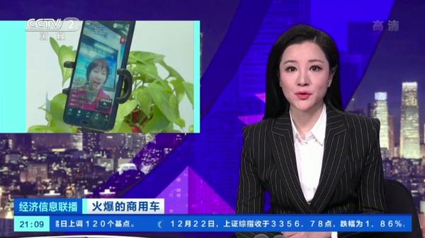 央视报道:营销升级见成效江淮轻卡2020销量大增