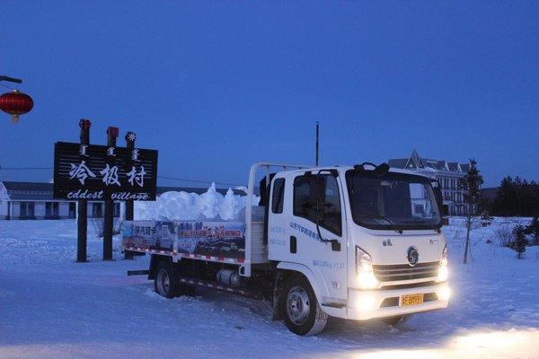 陕汽轻卡国六产品挑战零下40度极寒三项绝活征服高寒测试