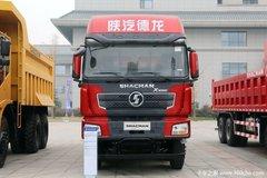 X3000 500马力8米自卸年底冲量 特价销售
