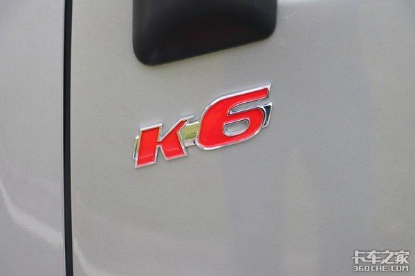 内饰底盘皆有惊喜!凯普特K6L星云版详测配置更高