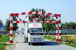 山东发布公路限高限宽设施和检查点整治清单,国省干线拆除89个