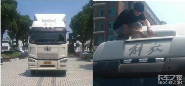 卡车怠速吹空调1个月油钱2000元,卡友:还好装了驻车空调