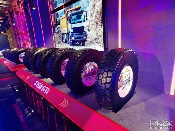 2021年度盛典:中策橡胶集团获2020年度杰出用户口碑品牌