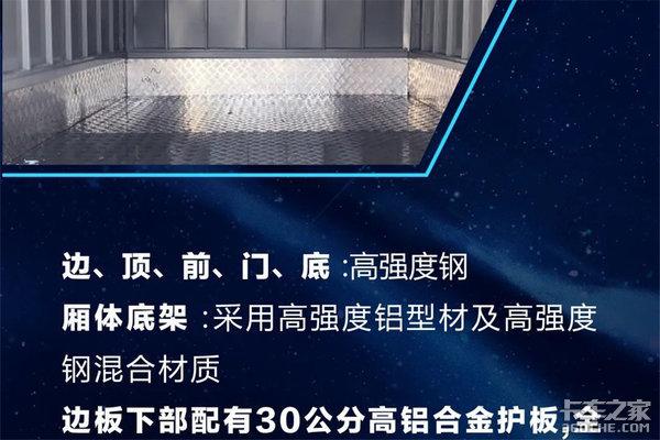 """选对车才是王道,阳江江铃汽车让你""""轻""""而易举的赚钱"""